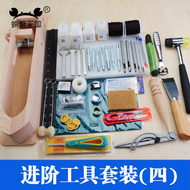 Sew diy handmade leather tool kit production base package waxed cowhide leather diamond cut cowhide leather