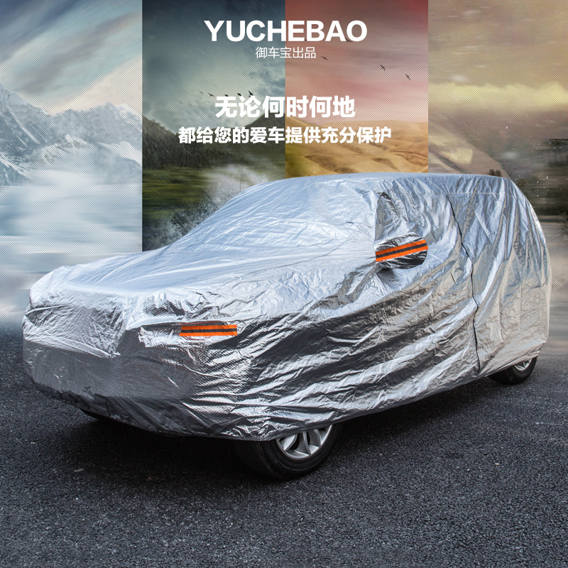 Sewing bmw 7 series 320li 5 series 525li 3 series x1x3x6 special car car cover sun rain thickened