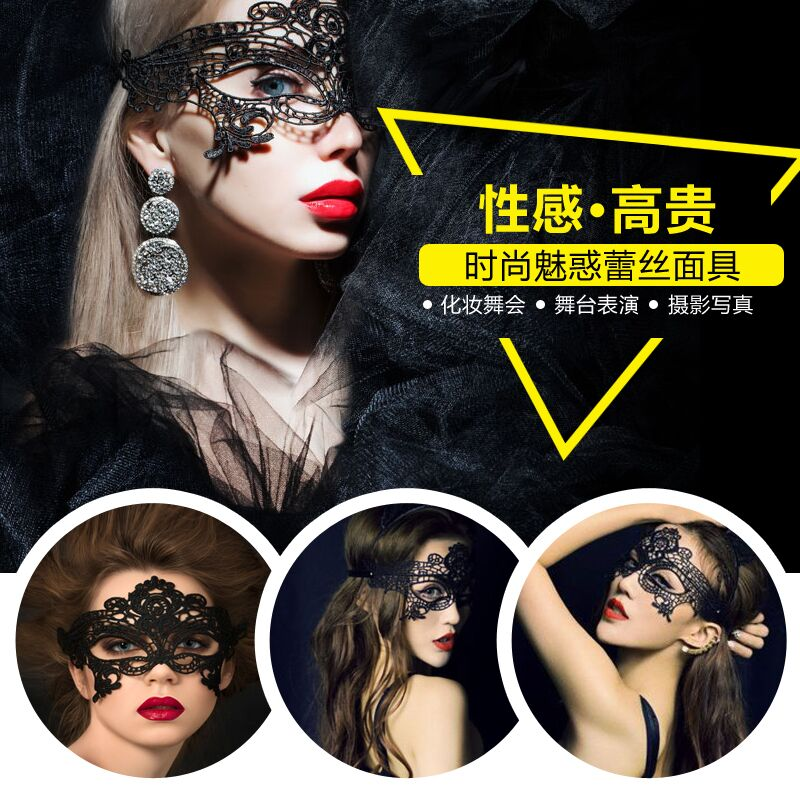 Sexy black lace mask halloween christmas party party photo album lace headdress mask