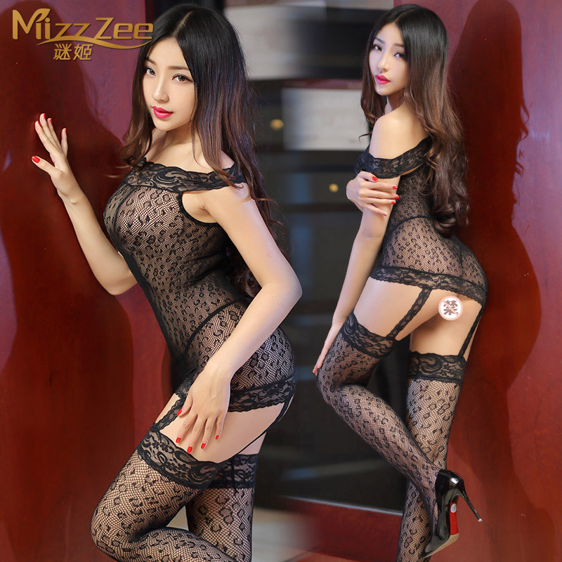 42a690141 Get Quotations · Sexy black stockings sexy lingerie female uniform  temptation transparent lace tight package hip clothing coveralls socks