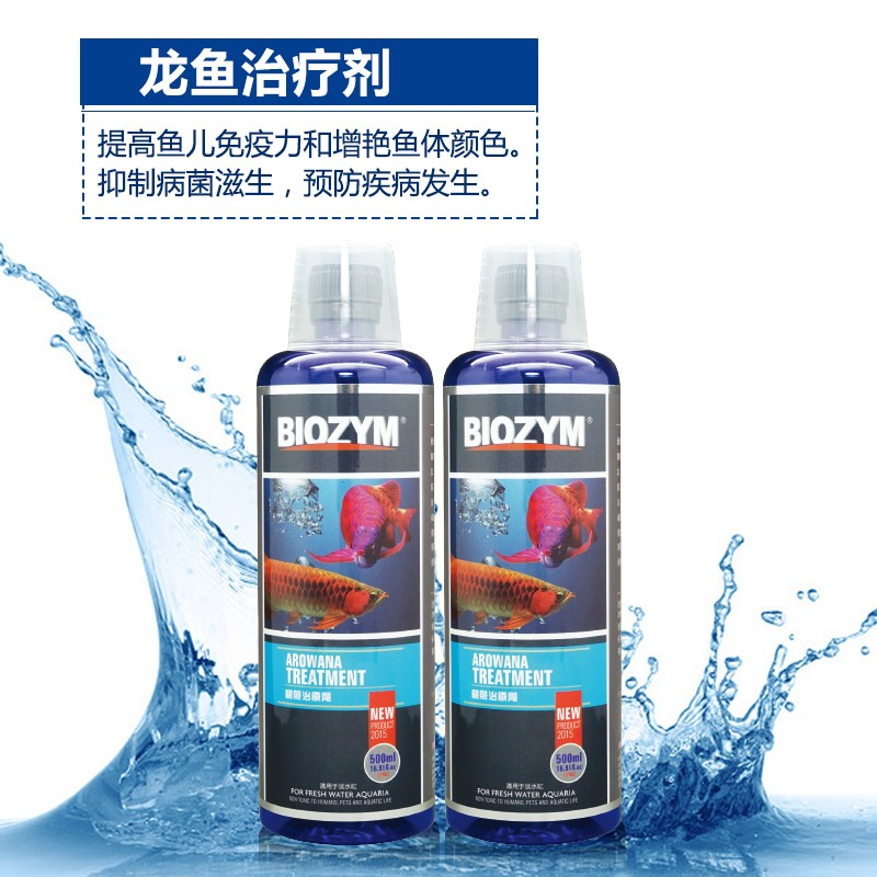 Sf new us because the us nitrobacteria water stabilizer blackwater arowana syrup arowana vitality formula
