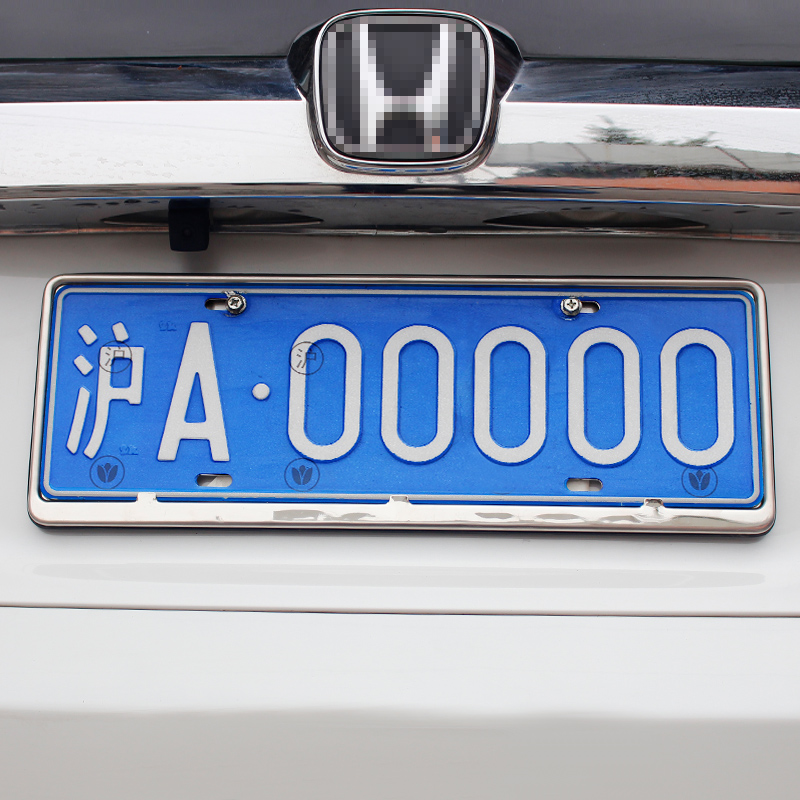 Sgx gauge stainless steel license plate frame license plate bracket thicker car license plate frame license plate frame screws solid seal burglar