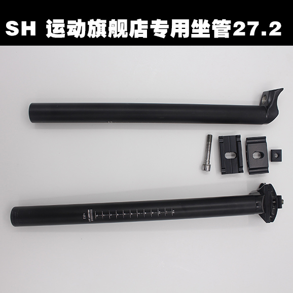 'Sh' road bike aluminum mountain bike seat tube seatpost seat tube seatpost 27.2 skid