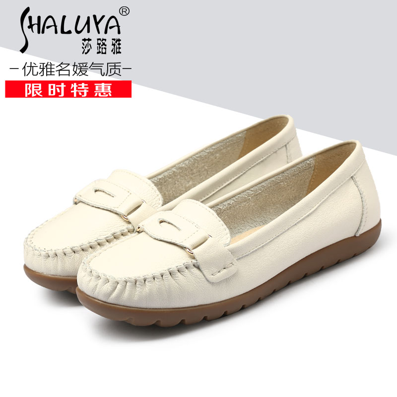 Shalu ya 2015 summer and spring models with flat leather shoes mom peas shoes women casual shoes shallow mouth round flat Shoes