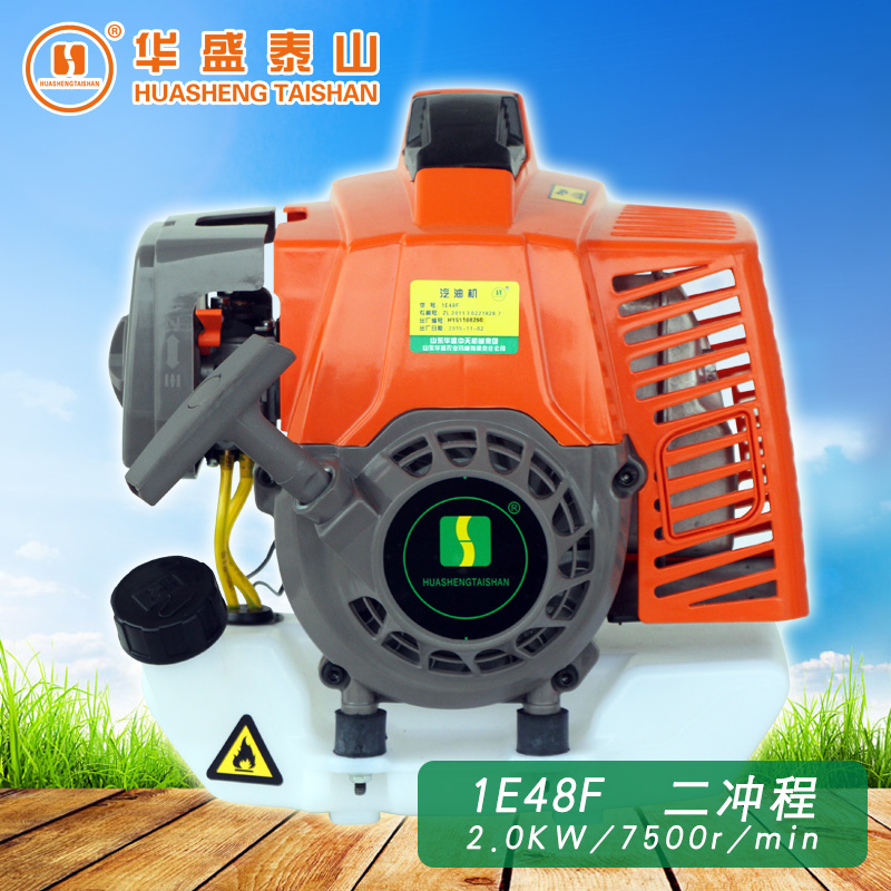 Shandong shing tai shan genuine original 1E48F53F gasoline mower drill digging machine can be equipped with a machine factory direct