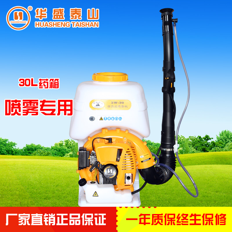 Shandong shing tai shan genuine original two stroke knapsack sprayer duster machine mist sprayer fight drugs high