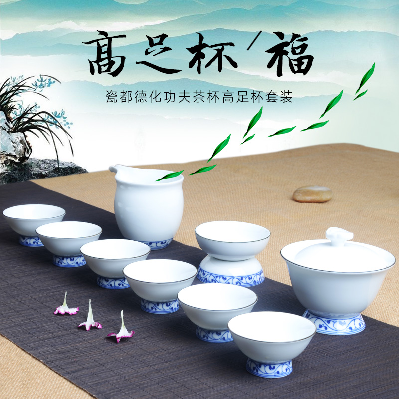Shang feng ru tea set special ceramic tea set package kung fu tea set tea travel