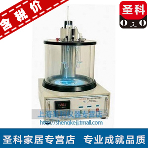 [Shanghai changji/on petroleum products kinematic viscosity meter] SYD-265C recogizer