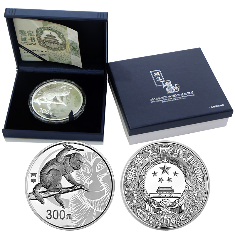Shanghai jicang 2016 lunar new year of the monkey 1 kilograms of silver commemorative coins. lunar new year.