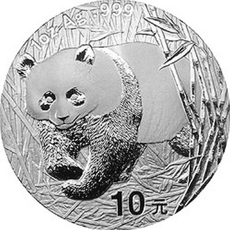 Shanghai jicang china gold coin 1 oz silver panda 2002 (red box packaging)