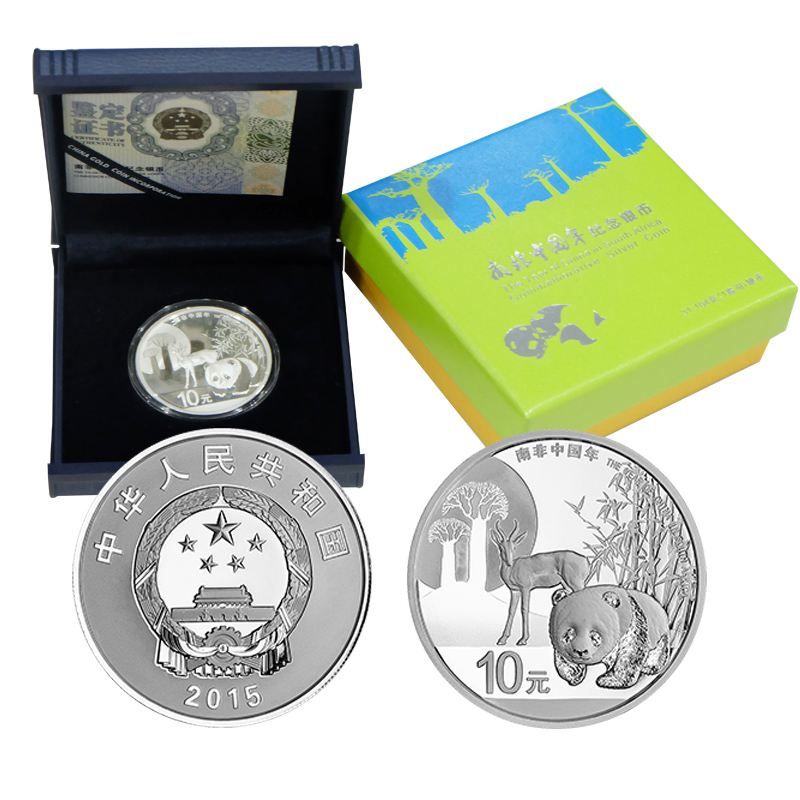 Shanghai jicang china gold coin silver commemorative coins 1 oz silver coin year of china was held in south africa in 2015