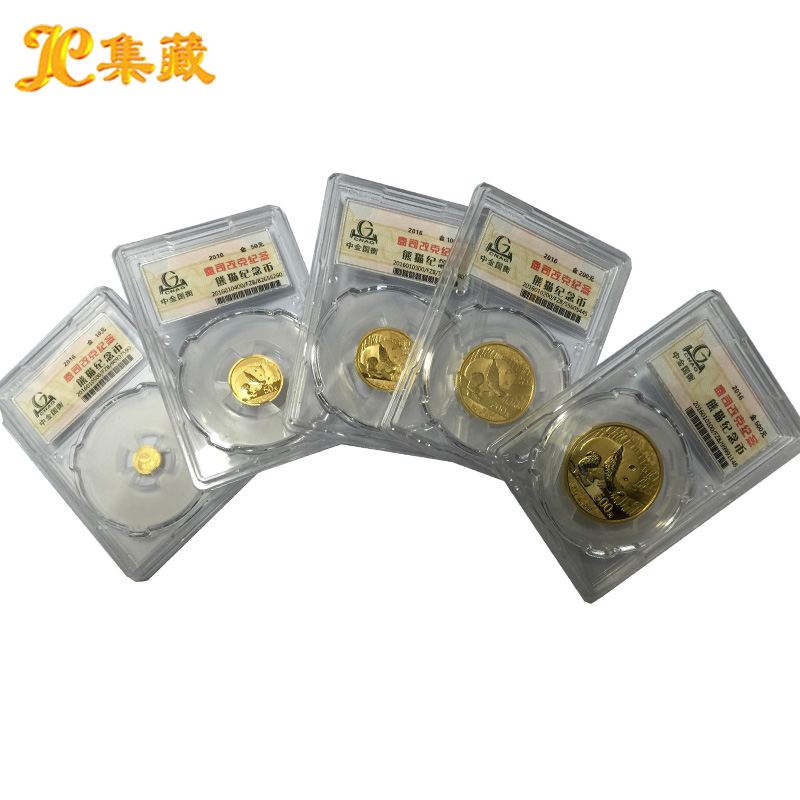 Shanghai jicang. chinese coins panda gold coin 5 2016 10æpackaging set (a total of 57 grams). package Coins