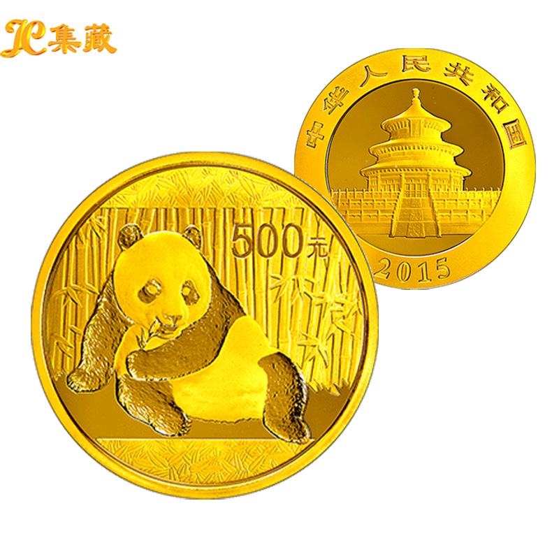 Shanghai jicang. gold investment. chinese coins panda gold coin 1 ounce gold panda coins in 2015