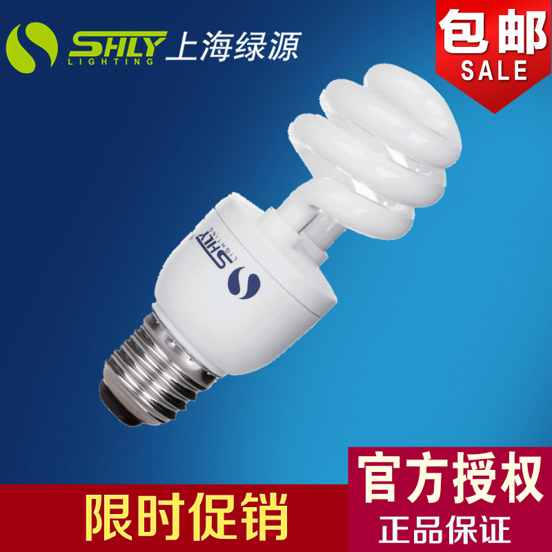 Shanghai luyuan 5w8w11w14w18w24w e27 half spiral energy saving lamp e14 screw tricolor