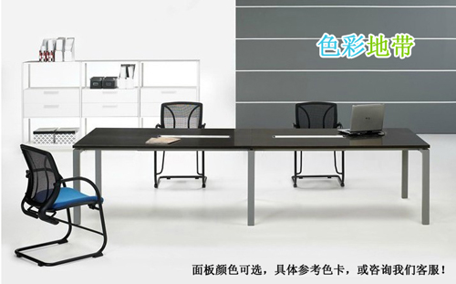 Shanghai office furniture conference table conference table minimalist modern office fashion small hacksaw contact to talk about the tables and chairs combination of the sales office