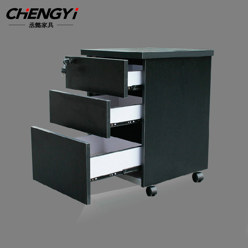 Shanghai office furniture file cabinet activities cabinet three pumping file cabinet drawers lockable cabinet mobile cabinet