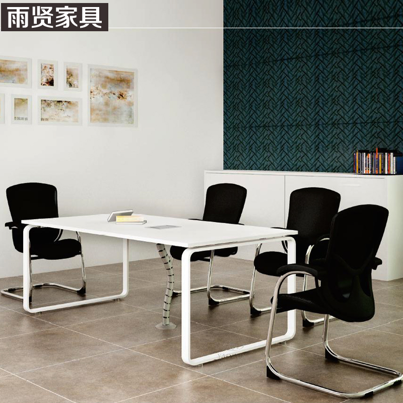 Shanghai office furniture modern minimalist fashion plate conference table conference table bar table negotiating table factory outlets