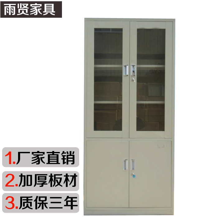 Shanghai office furniture office file cabinet cupboard five glass door lockable archives cabinet file cabinet finance cabinet