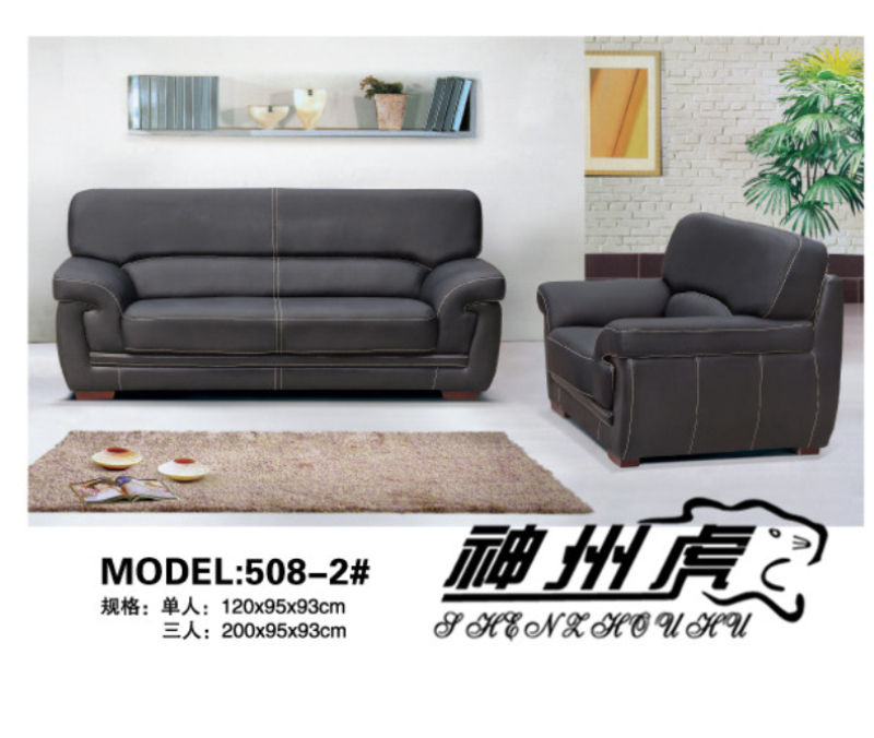 Shanghai office furniture pu leather sofa wood sofa sofa office sofa parlor sofa office manager room atmosphere