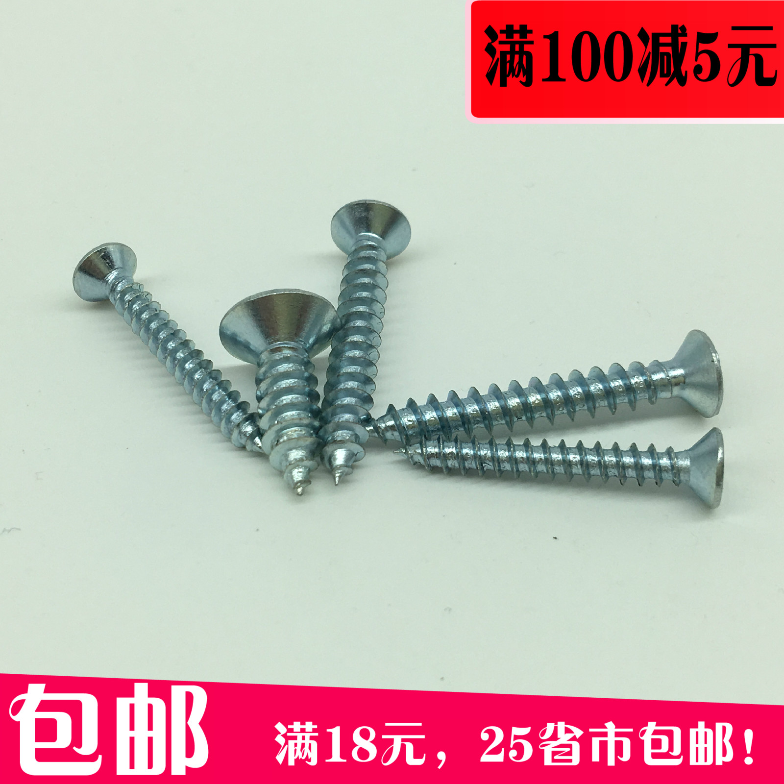 Shanghai production of high strength countersunk head self tapping screws phillips flat head self tapping screws m3 m4 series