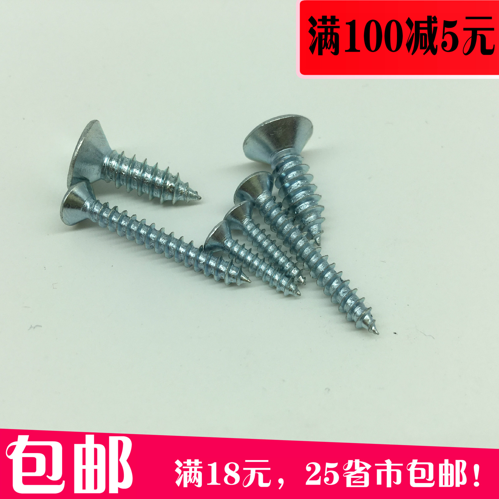 Shanghai production of high strength flat head self tapping screws countersunk head phillips head self tapping screws m5 m6 series