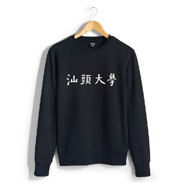 Shantou university head and round neck sweater hoodie long sleeve uniforms souvenir t-shirt