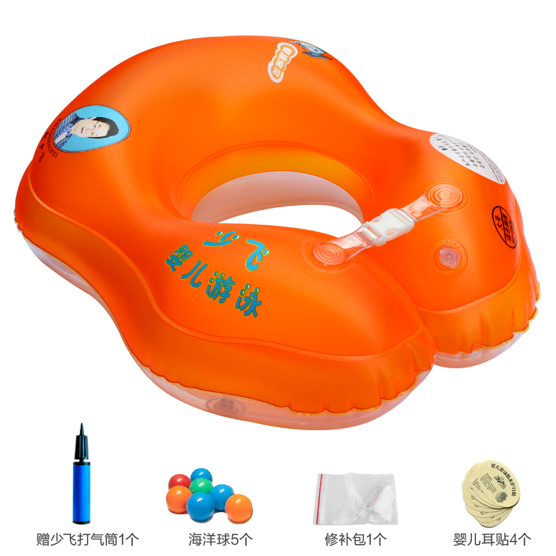 Shaofei baby swim ring armpits ring baby infant swim ring floating ring armpit children swim ring ring free shipping