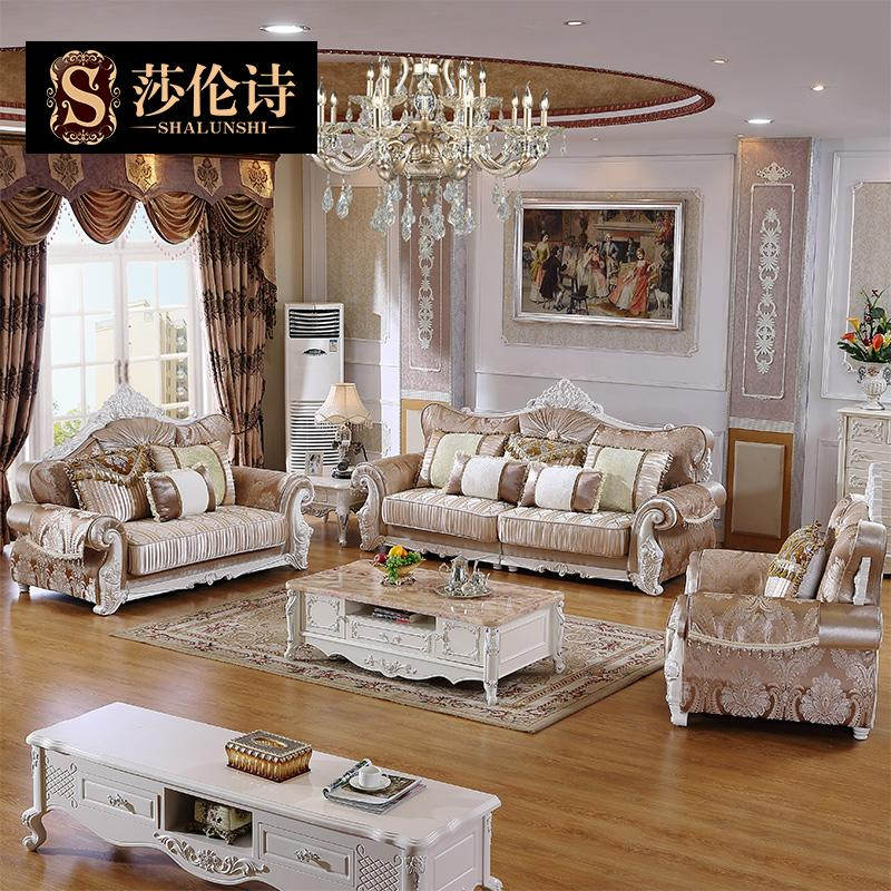 Sharon poem european french single double beanbag sofa fabric sofa small apartment living room sofa 1 + 2 + 3 combination