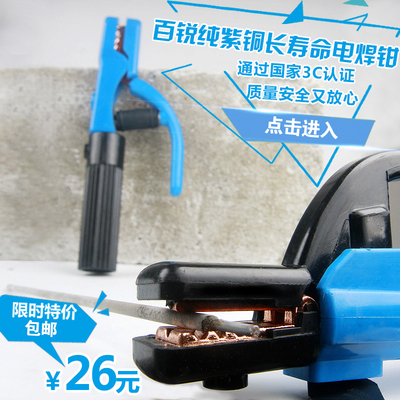 Sharp 800a welding clamp 300a welding copper welding clamp welding the welding copper welding clamp grounding clip