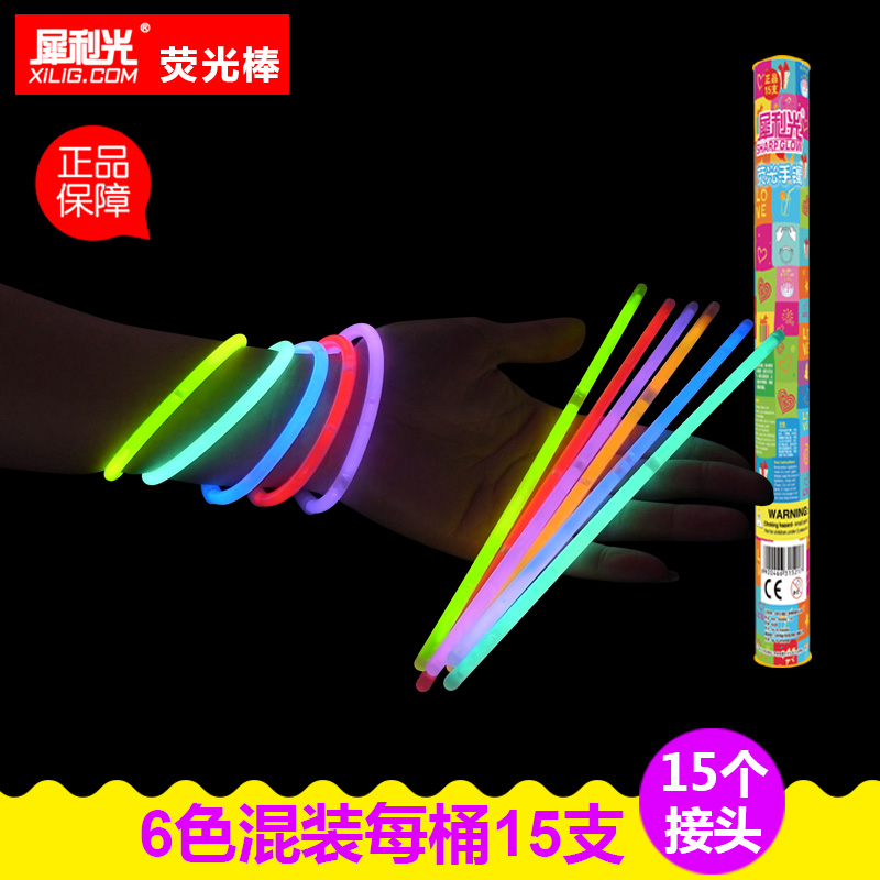 Sharp light preferential disposable fluorescent light sticks glow stick luminous bracelet 15 party entertainment supplies free shipping