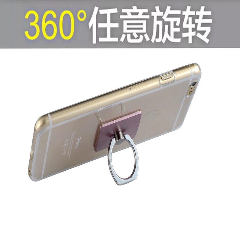 Shell shell lenovo s680 s720 s720i a798t s880 s880i mobile phone shell sets of ring buckle bracket