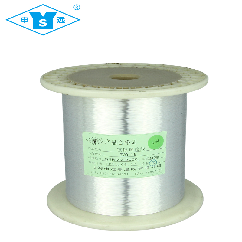 Shen far silvered copper wire circuit board pcb jumper wire twisted wire brush wire silver plated wire conductors 10 kg from the sale