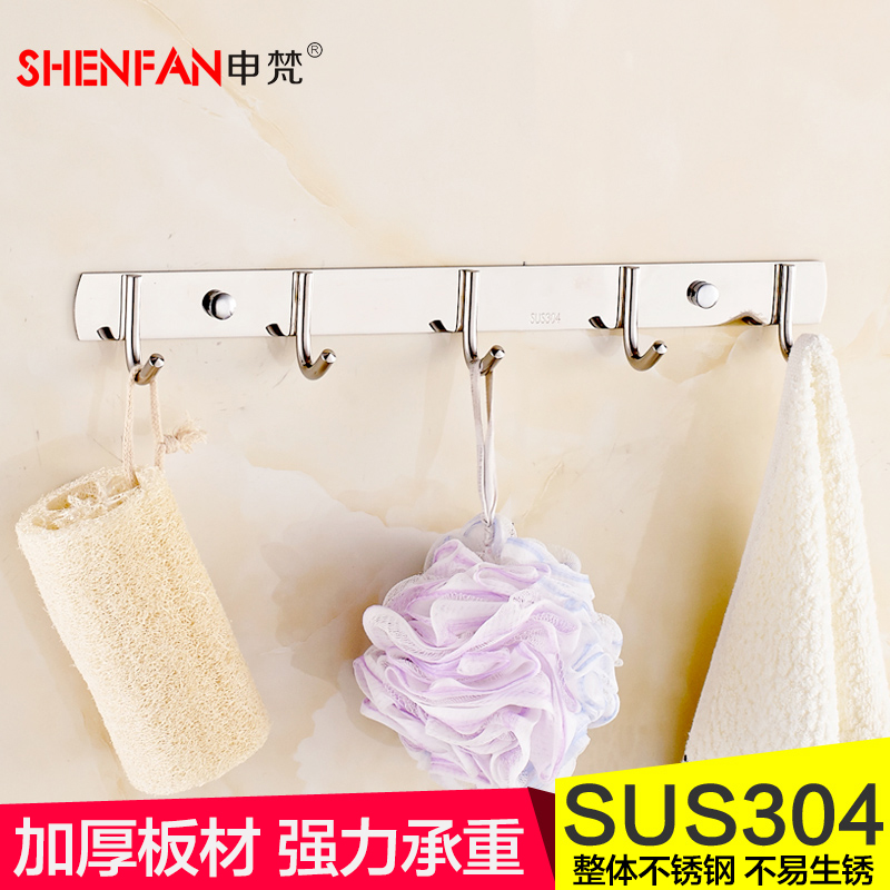 Shen vatican thick solid 304 stainless steel coat hooks row hook door after hook coat hooks kitchen bathroom wall Hook