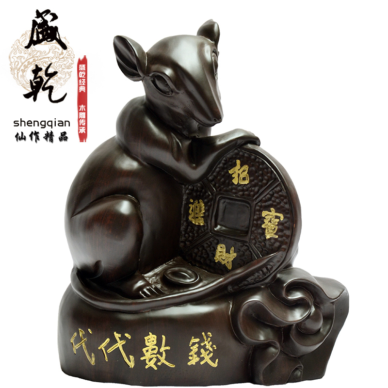 Sheng dry african ebony wood carving king generations money wooden ornaments 30 cm upscale gift collection