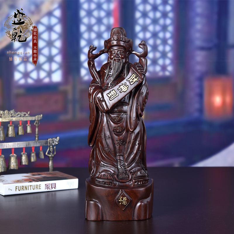 Sheng dry african ebony wood carving to lucky fortuna rd treasurer buddha gifts decoration
