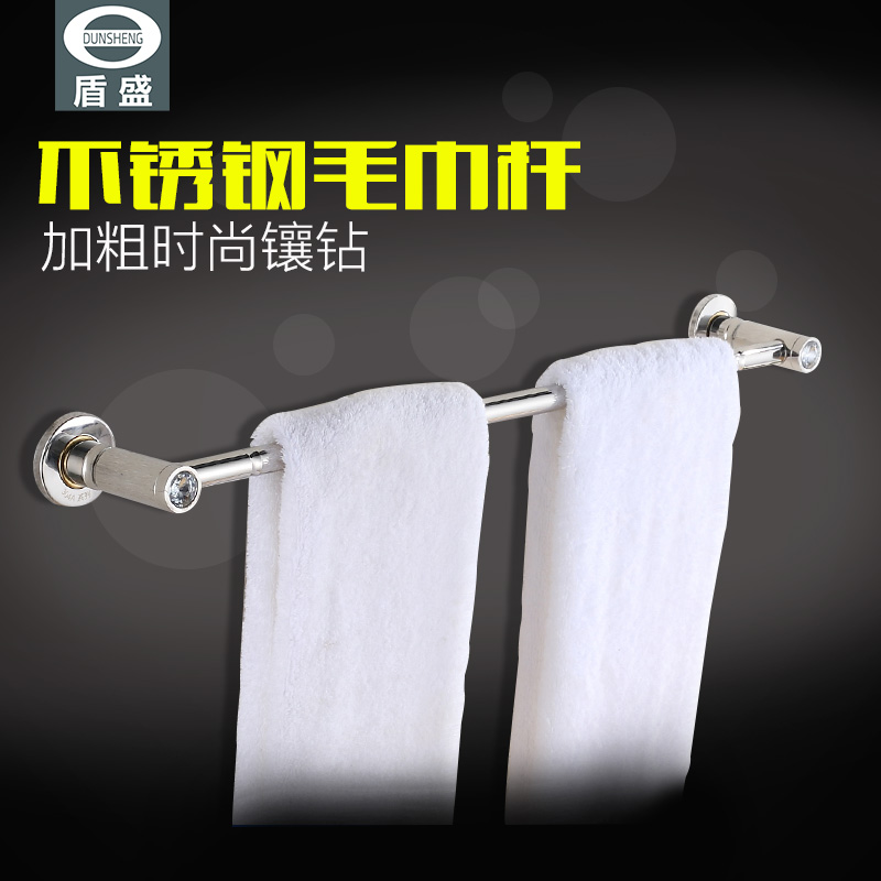 Sheng shield 923 series of simple and longer bold stainless steel rod towel rack single lever bathroom towel rack