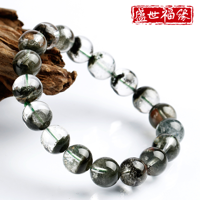 Sheng shifu edge phantom of natural crystal bracelet male and female models lap transport bracelets korean fashion crystal jewelry