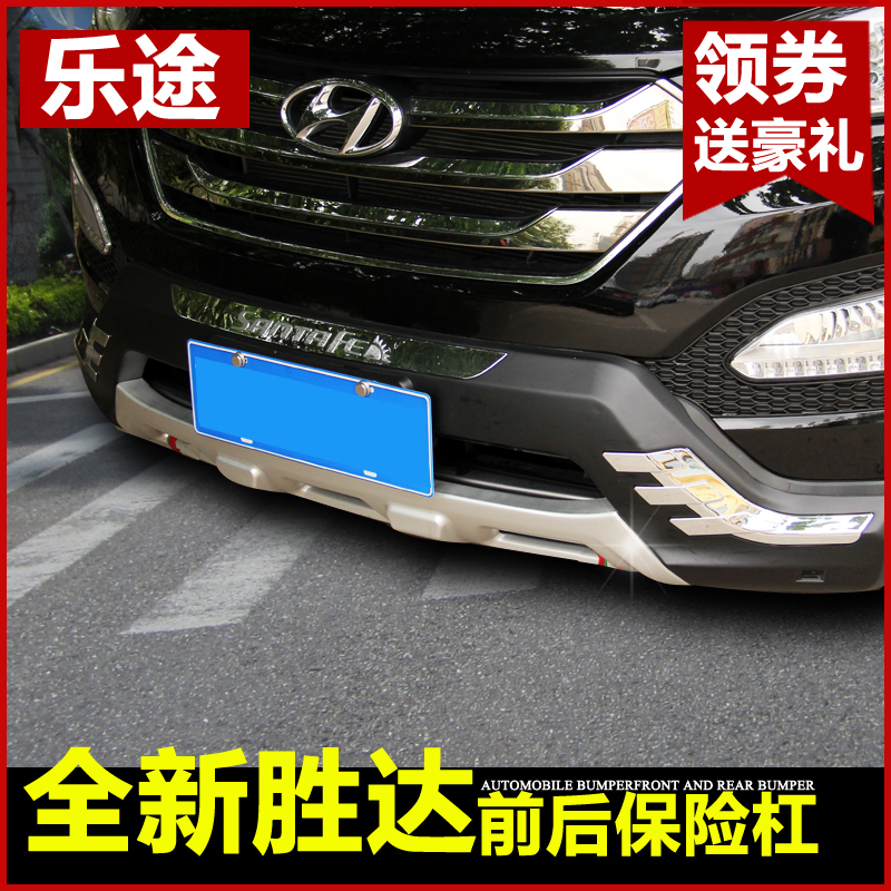 Shengda modern new santa fe new shengda ix45 bumpers front and rear fender modified special front and rear bumper modification