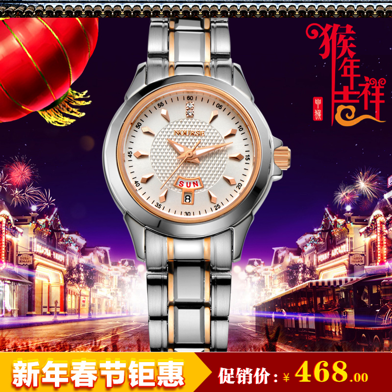 Shengnuo wei slim ladies watches couple watch one pair of casual female form genuine quartz watch waterproof stainless steel band