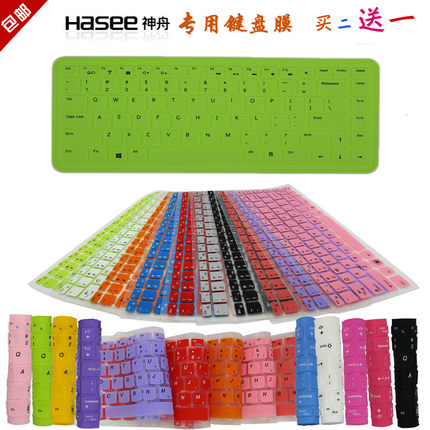 Shenzhou k480n k480p a480n a460p A480B-i5GD1 K460N i34150升4160 keyboard protective film