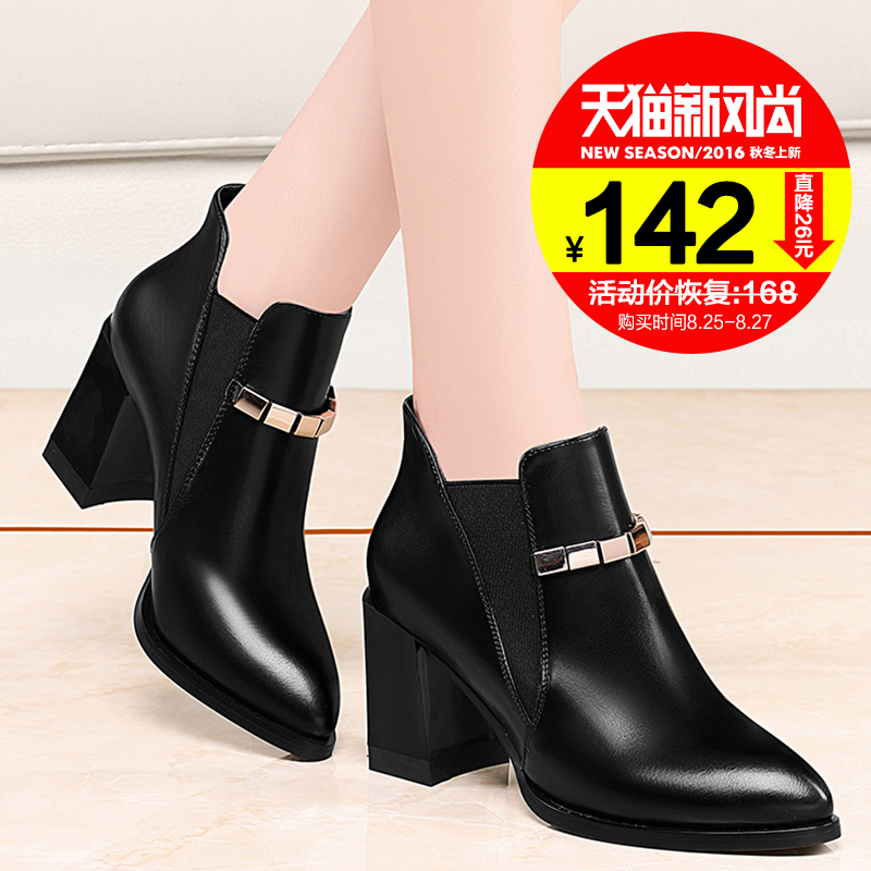 Shield fox 2016 new fall pointed black high heels shoes wild rough with a single shoe british style in autumn