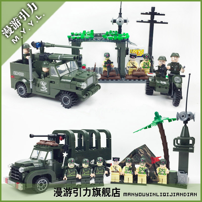 Shipping | japanese military building blocks assembled children's educational toys gun armored military vehicle car boy gift