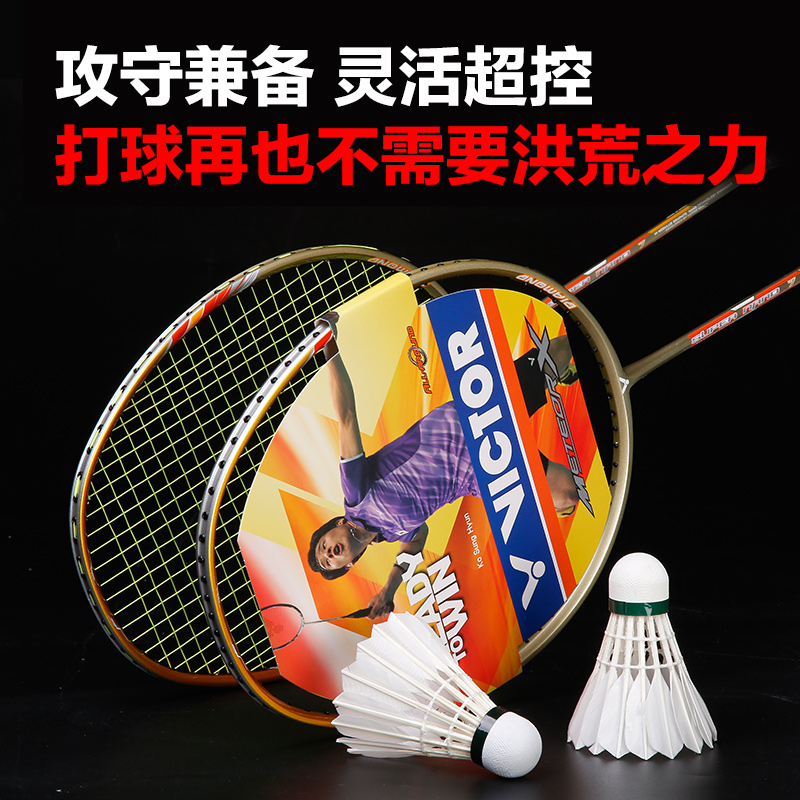 [Shipping] sf genuine victory badminton racket nano 7 ti99 victor tk15 offensive carbon ultralight