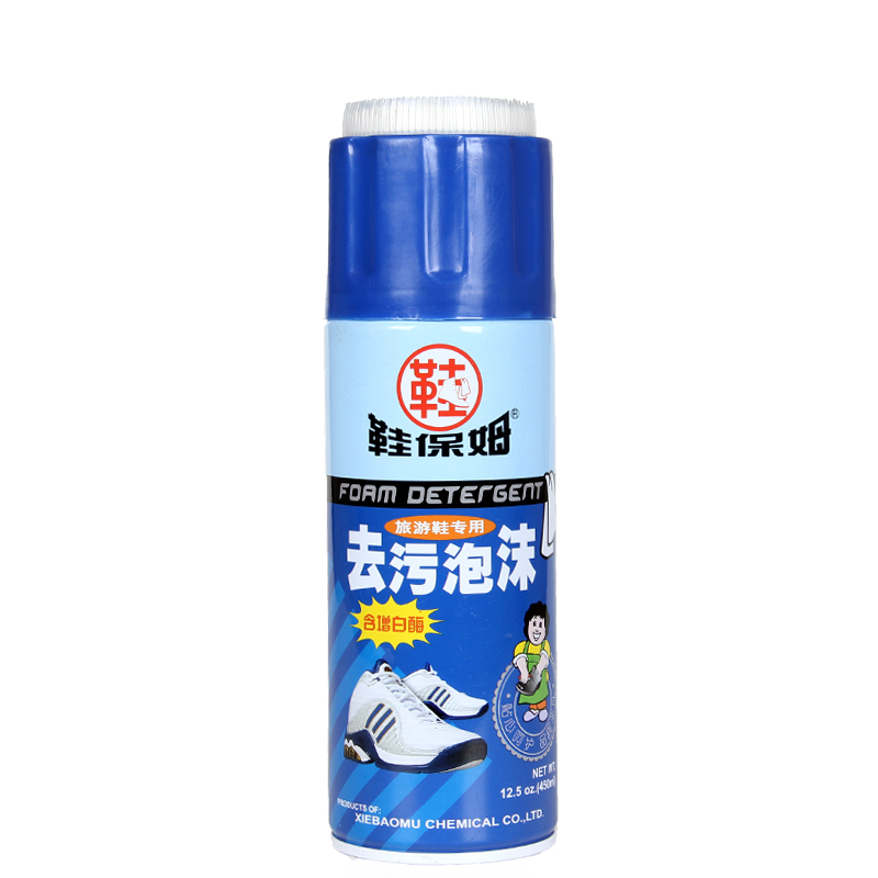 Shoes nanny cleaners sneakers shoes sneakers shoes whitening dry decontamination foam cleansing small white shoes