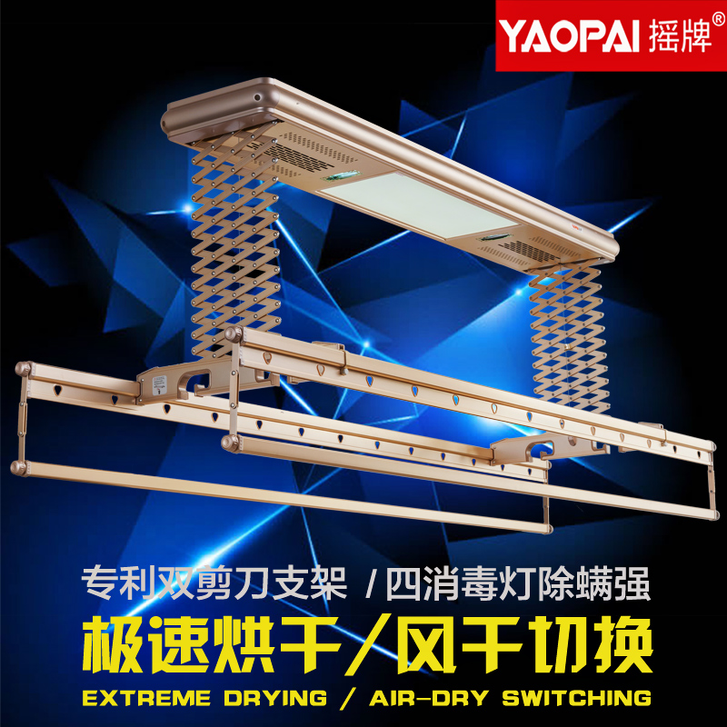Shook brand electric automatic retractable drying racks balcony lifting machine intelligent remote control movements cooler racks Drying rack