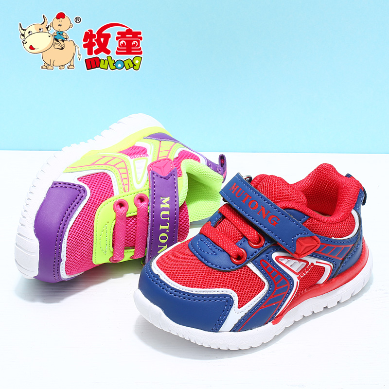 Shopping malls the same paragraph cowboy shoes baby shoes function shoes 2016 spring new baby toddler shoes for men and women