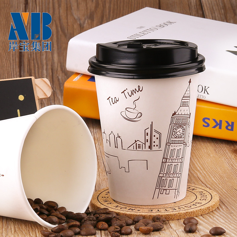 Shore treasure disposable coffee cups cups thick paper cup of tea coffee cup lid 500 pack