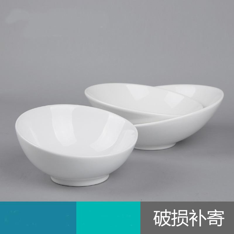Short oblique mouth bowl ceramic bowl hotel buffet with a bowl of soup bowl salad bowl shaped bowl dessert dishes