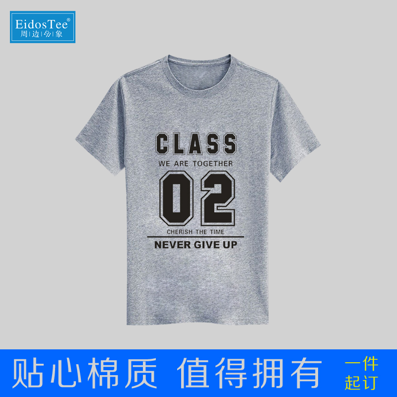 Short sleeve t-shirt student class service custom diy culture shirt nightwear 1 classes 2 classes 3 classes 4 classes 5 classes 6 classes 7 classes customized