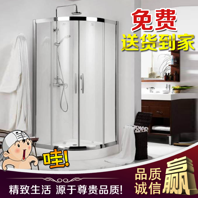 Shower room shower room shower room as a whole custom beijing package installation herculite riin shower room off the bathroom